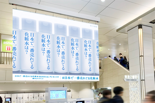 阪急梅田駅うめばな