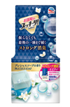 アース製薬は、お部屋用の消臭芳香剤「お部屋のスッキーリ!Sukki-ri! プレシャスソープの香り(以下、お部屋のスッキーリ!)」の消臭効果を調査するため、ニューロマーケティングとVRを組み合わせた実験をSOOTHと共同で実施。対象者が、「消臭芳香剤が部屋のにおいを消臭していること」を無意識的に実感できていることを明らかにした。