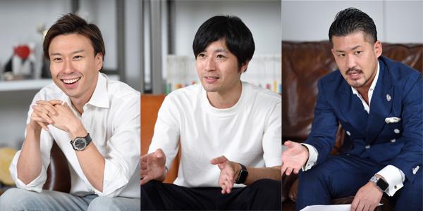 P&Gの大倉佳晃氏、マテリアルの関航氏、PARTYの中村大祐氏写真