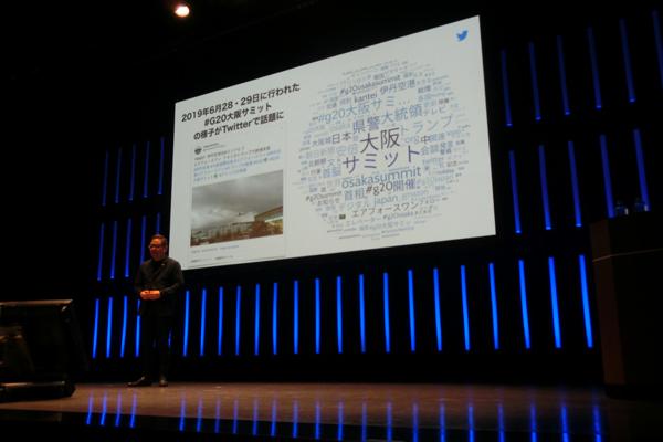 Twitter Japan株式会社 代表取締役 笹本 裕氏