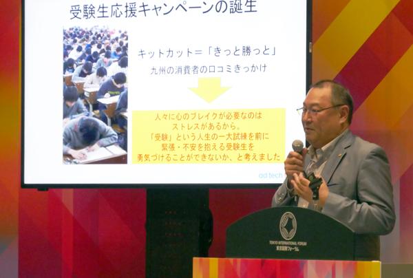「キットカット」を事例にブランドビルディングについて講義する、ネスレ日本 チーフ・マーケティング・オフィサーの石橋昌文氏