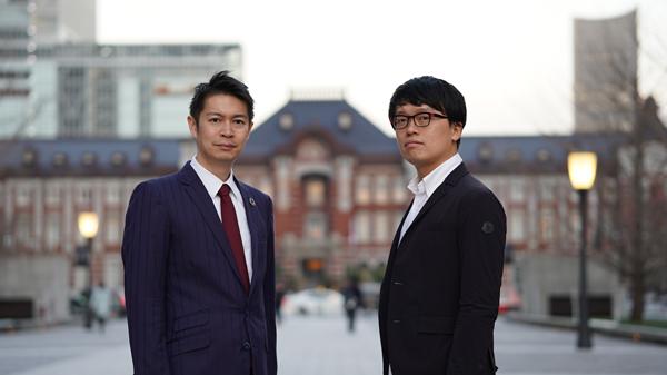 (写真左から)FunMake代表取締役の市位謙太氏、Visual Amplifiers Japan代表取締役の椿遼氏