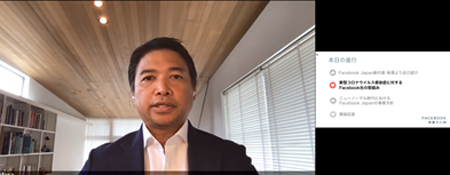 Facebook Japan 代表取締役 味澤 将宏氏