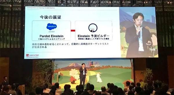 リバネス CIO 吉田丈治氏(Salesforce World Tour Tokyo2019登壇時)