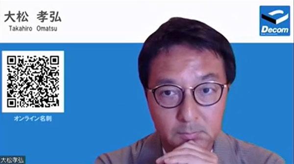 デコム 代表取締役社長 大松孝弘氏