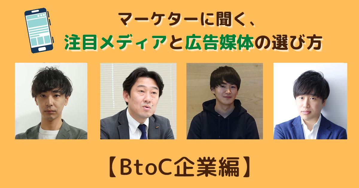 Feature(特集)
