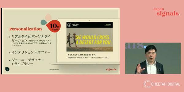 チーターデジタル株式会社 日本法人代表 副社長 兼 CMO 加藤 希尊氏