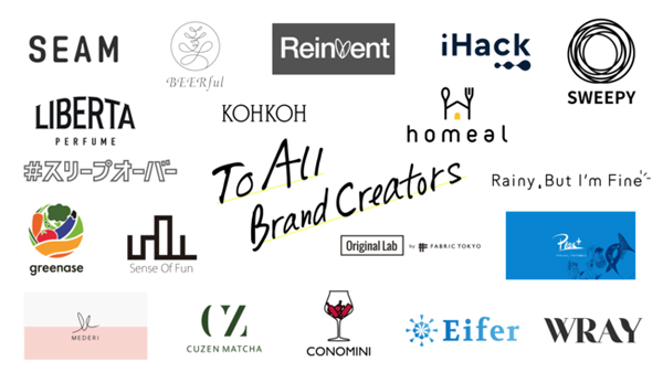 「Original Lab」採択企業一覧。D2Cブランドをリリースして1年未満、またはこれからD2Cブランドを立ち上げる企業を対象としている