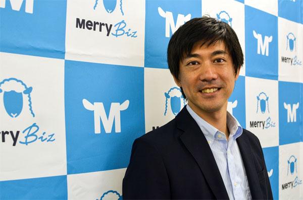 メリービズ株式会社 代表取締役社長。カナダ生まれ。シンガポール、フランスなど海外で幼少期を過ごし、小学生の時に帰国。2000年、東京工業大学修士課程修了。2000-08年、日本IBMプロジェクトマネージャー。2008年、INSEAD MBA取得。CVAにて大手企業向け経営戦略コンサルティング。2010年、Locondo.jp立ち上げ。自身や周囲の起業家たちの苦労から事務作業を楽にできるサービスを展開したいと考え、2011年にリブ株式会社(現在はメリービズ株式会社)で経理サービスの「メリービズ」を開始。
