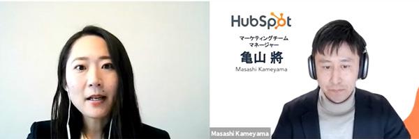 (右)亀山將氏(左)エムスリーデジタルコミュニケーションズ株式会社 マーケティングチーム 渡辺一実氏