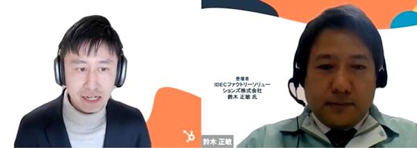 (左)亀山將氏(右)IDECファクトリーソリューションズ株式会社 取締役 ロボットシステム部 部長 鈴木正敏氏