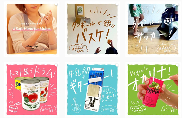 Instagramは顧客理解を深める絶好の教材 Oisixに学ぶアカウント運用の理想形
