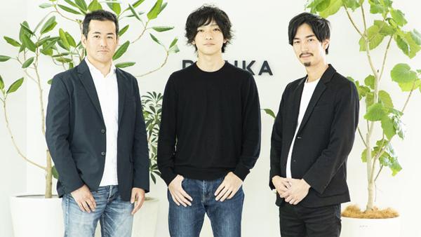 写真左から内田均氏、代表取締役の松尾幸治氏、田岡凌氏