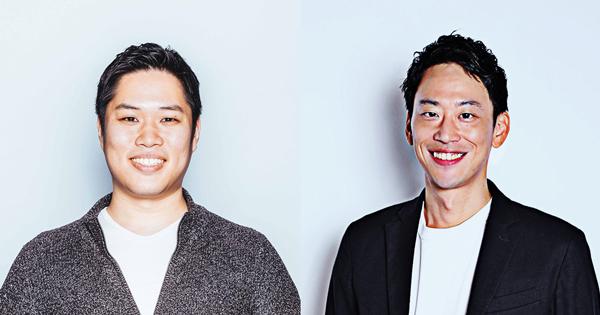 M-Force 代表取締役 長 祐氏(写真左)ディレクター(マーケティング) 竹中野歩氏(写真右)