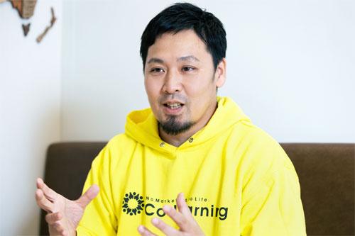 株式会社コラーニングの代表・津下本耕太郎氏