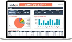 CRM活用のメリット、顧客満足度を向上させる方法とは? CRMの基礎知識から活用のポイントまでを詳しく解説したガイドを配布中です。無料で使えるテンプレートも付いていますので、ぜひご活用ください。無料ダウンロードはこちらから。