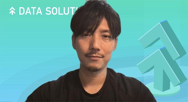 ヤフー株式会社 データソリューション事業本部 クライアントソリューション部 部長 寺田幸弘氏