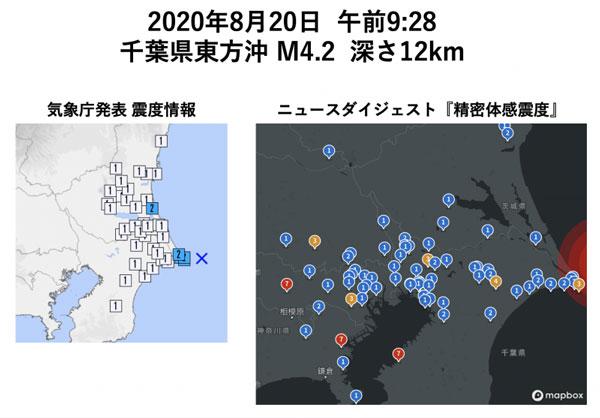 震度計では捉えきれない地域ごとの揺れがわかる