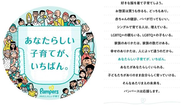 新ビジュアル・新コンセプト全文