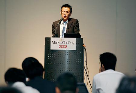 株式会社シャノン代表取締役 最高経営責任者 中村健一郎氏