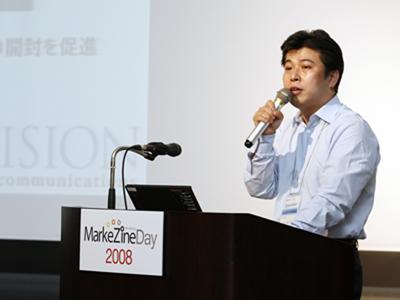 株式会社アルトビジョン 代表取締役社長 椎葉宏氏