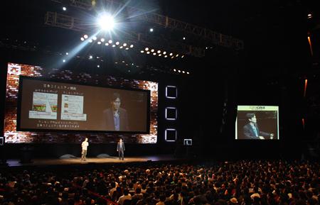 ニコニコ大会議2008冬