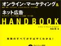 handbook_Ab.jpg