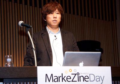 ブライトコーブ株式会社マーケティング&プロダクトマネージメント須賀正明氏