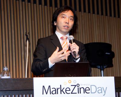 ネットイヤーグループ取締役 兼 SIPS事業部長の佐々木裕彦氏