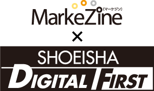 MarkeZine Digital First
